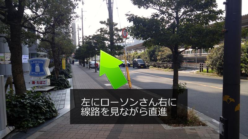 JR新大阪駅東口のローソンさんと線路の間の道を直進