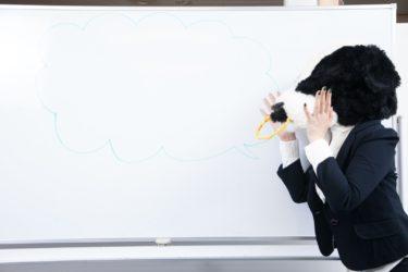 治療院のA型看板やブラックボードにはなにを書けばいいか