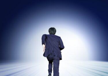 【治療院集客経営講座】治療業界特有の考えからの脱出